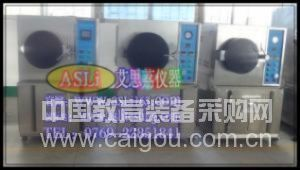 电动三轮车UV紫外线老化实验箱 塑胶热老化试验用途