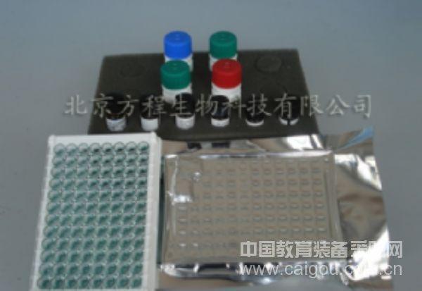 ELISA试剂盒现货供应小鼠抗心磷脂抗体IgA ELISA Kit检测价格