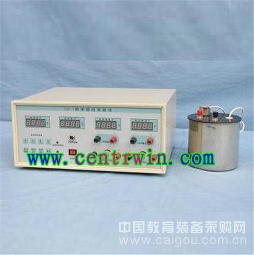 熱學綜合實驗儀/熱學綜合實驗測定儀 型號:HXJ-LHE-4