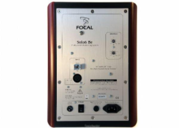 法国劲浪Focal solo6 be有源监听音箱总代理经销