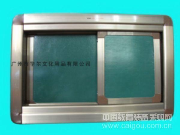 广州厂家定做诺迪士中高档推拉绿板