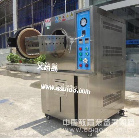 积架式进口试验箱标准 优质国产 非标