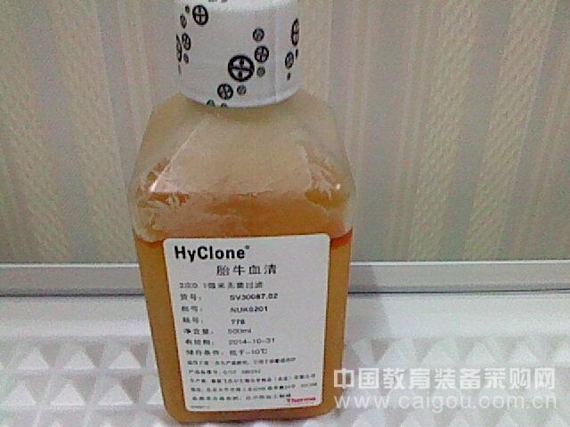 长期供应HyClone SH30079.02北京现货价格