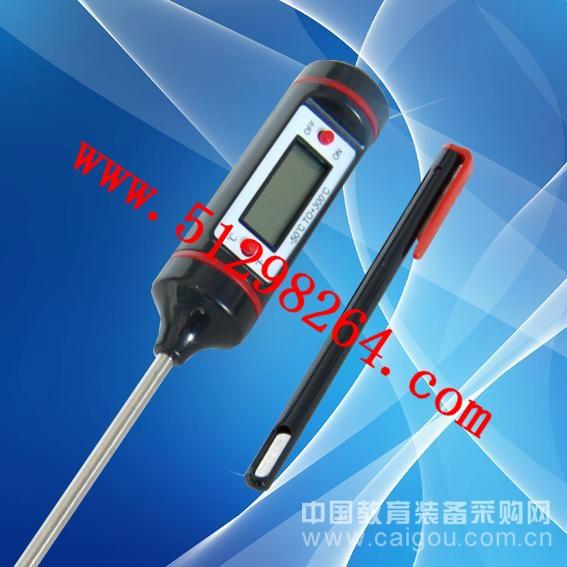 手持式食品温度快速测定仪/手持式食品温度快速检测仪/食品温度快速测定仪