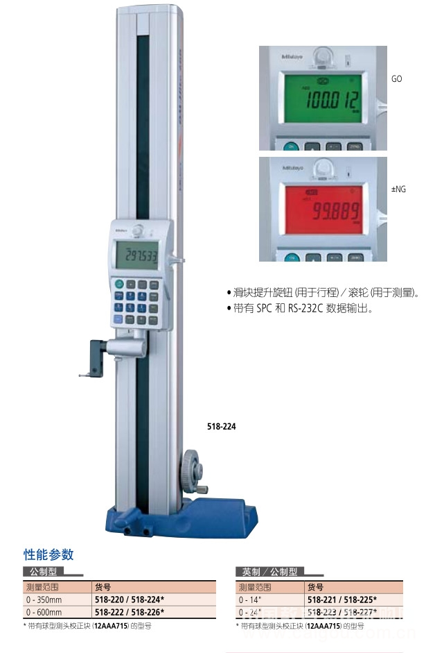 上海高度计,苏州高度仪,昆山测高仪,二维测高仪,多功能测高仪