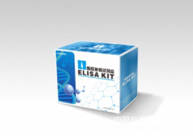 大鼠AIF试剂盒,AIF ELISA KIT,大鼠凋亡诱导因子试剂盒