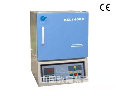 3.4升1400℃箱式炉(15x15x15cm) KSL-1400X-A1