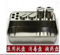 不锈钢输液盘  产品货号: wi102684 产    地: 国产