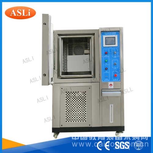 IEC61215UV紫外线照射测试箱