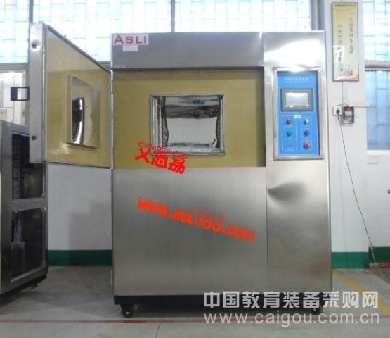 设备高低温交变湿热试验箱工作原理 现货 批发