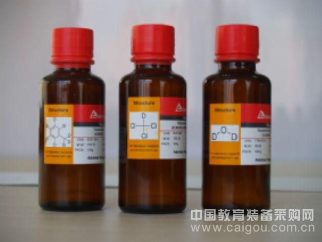 68123-29-5,三羟甲基氨基甲烷碳酸盐高纯,98%,