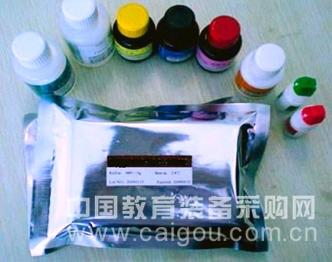 人Human17羟皮质类固醇(17-OHCS)ELISA Kit检测价格说明书