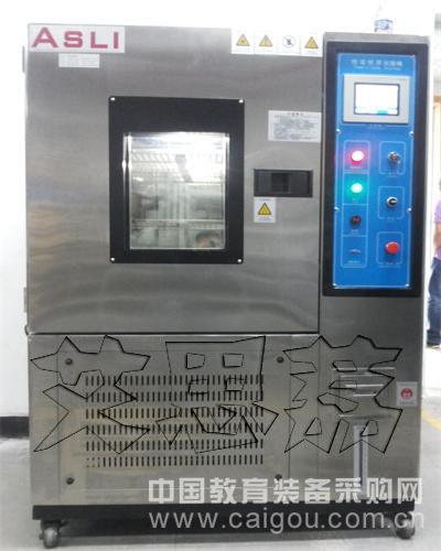天津高低温试验箱厂家产品质量可靠工艺过关 台湾制造全国销售