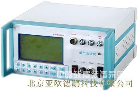 便携式烟气测试仪/烟尘烟气检测仪(烟尘+o2+so2+NO+NO2+H2S+CO)