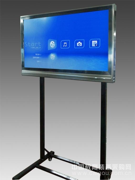 橫豎多功能壁掛觸屏機