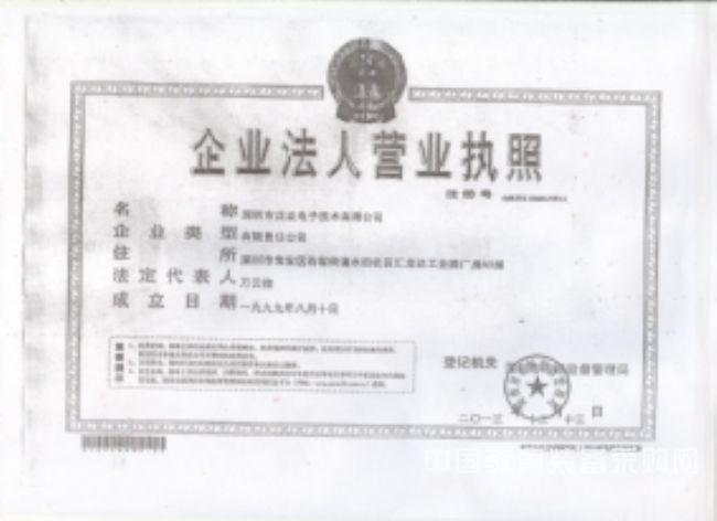 深圳AGD微型投影仪