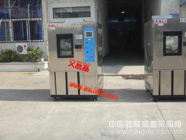 非标冷热冲试验箱哪家好 产品更是畅销全国 ISO9001质量认证企业