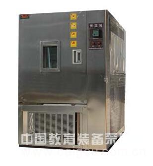 原廠生產的低溫試驗箱DW-010長期現貨供應