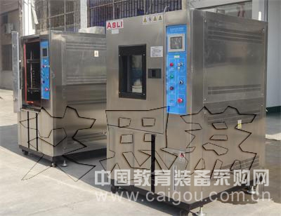 恒温恒湿柜跳闸 适用标准