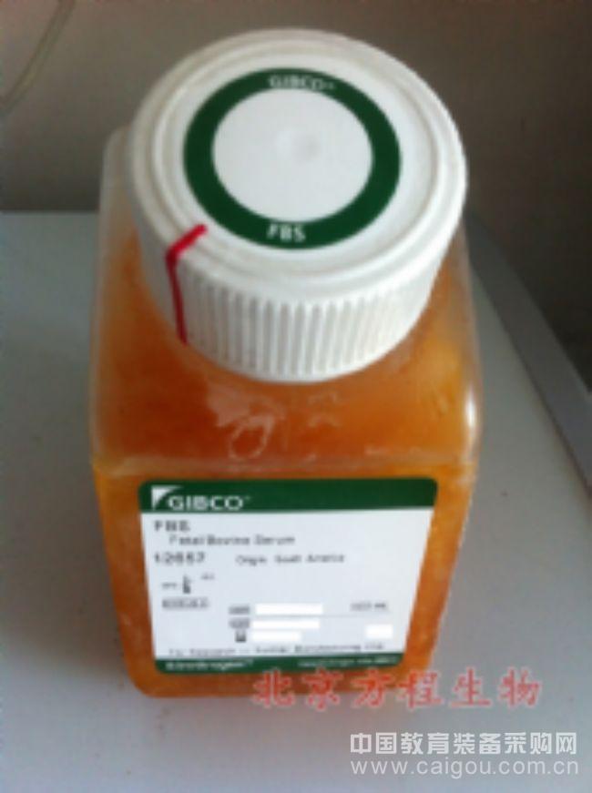 人激肽释放酶13(KLK13)检测/(ELISA)kit试剂盒/免费检测