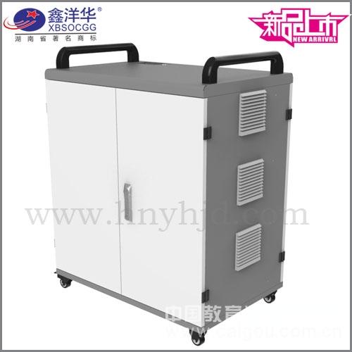 鑫洋华牌 平板电脑移动充电柜 厂家直销