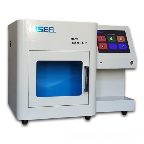 HX-TD型真密度檢測儀