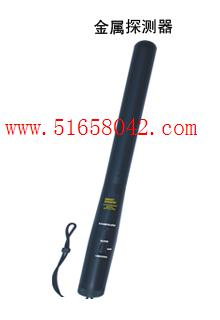手持式金属探测器 金属探测器