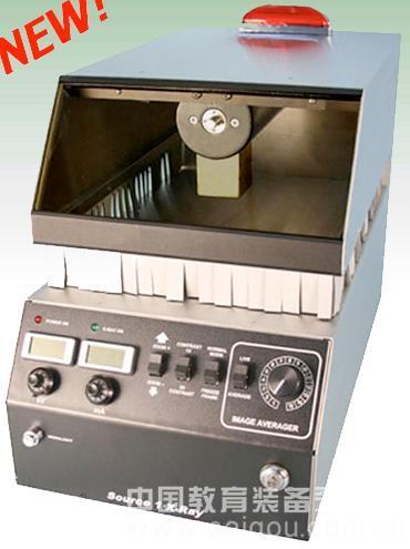 美國Source1X射線成像系統