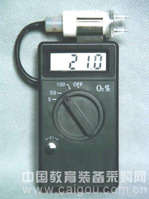 氧濃度測定儀