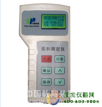 GPS面积测量仪TMJ-II
