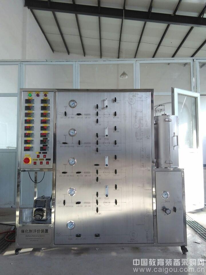 流化床生物质热裂解实验装置,山东流化床生物质热裂解实验装置