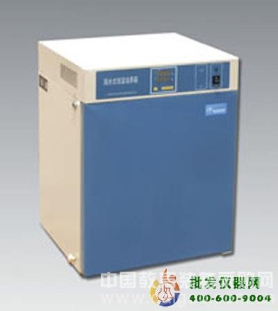 隔水式培養箱GHP-9160
