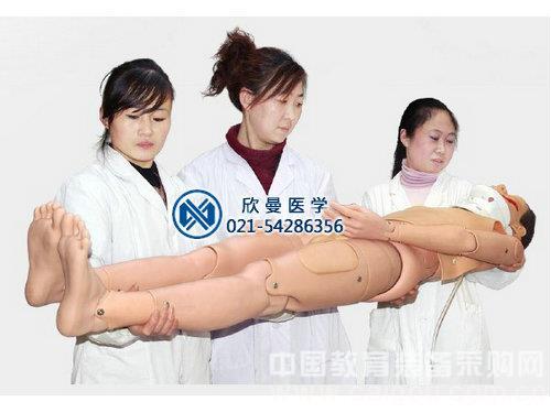脊柱損傷搬運模型人