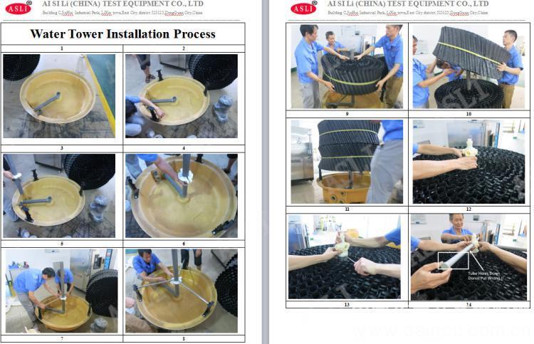热卖ipx8防水实验箱