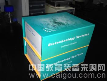 小鼠神经胶质细胞衍化营养因子(mouse GDNF)试剂盒
