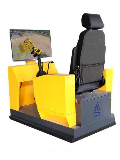 挖掘机工程机械培训教学模拟设备/模拟器模拟教学设备