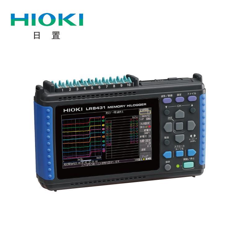 數據采集儀 LR8431-30