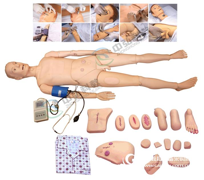 高級全功能護理人訓練模型(帶血壓測量),全功能護理人