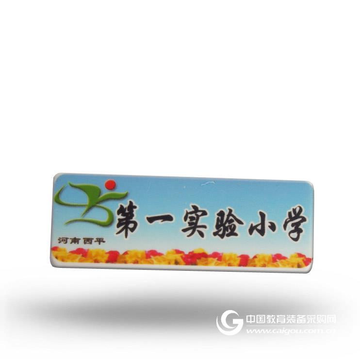 JRF245XW可換電池方形校徽2.4G學生卡