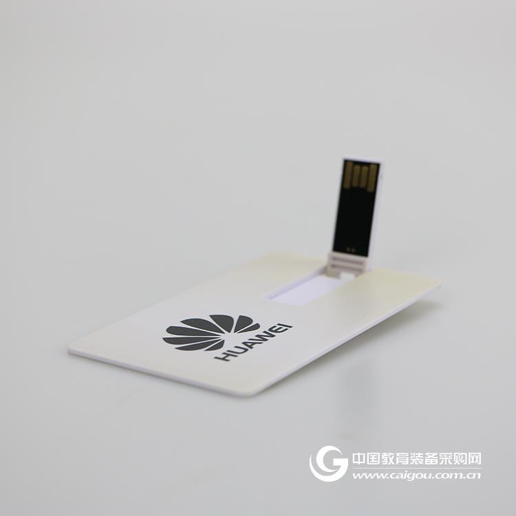 商務卡片U盤訂制 企業禮品u盤批發 廣告宣傳品禮品U盤訂制