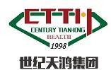 北京世紀天鴻康健體育技術發展有限公司