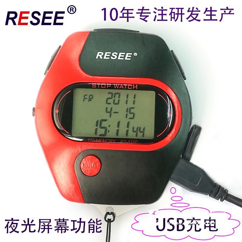 體育秒表高亮度LED背光計時器三排顯示停表比賽運動計時跑表批發