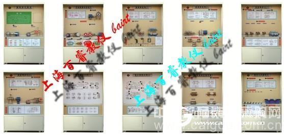 JKS-10 《机械设计课程设计》陈列柜