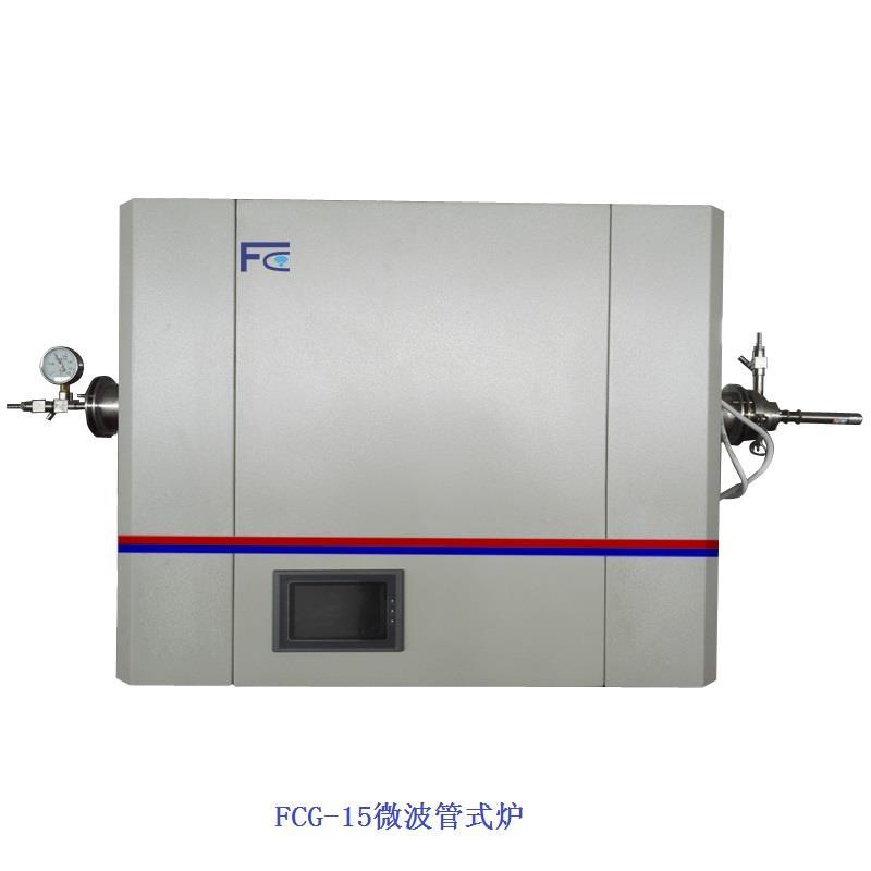 微波氣氛管式爐
