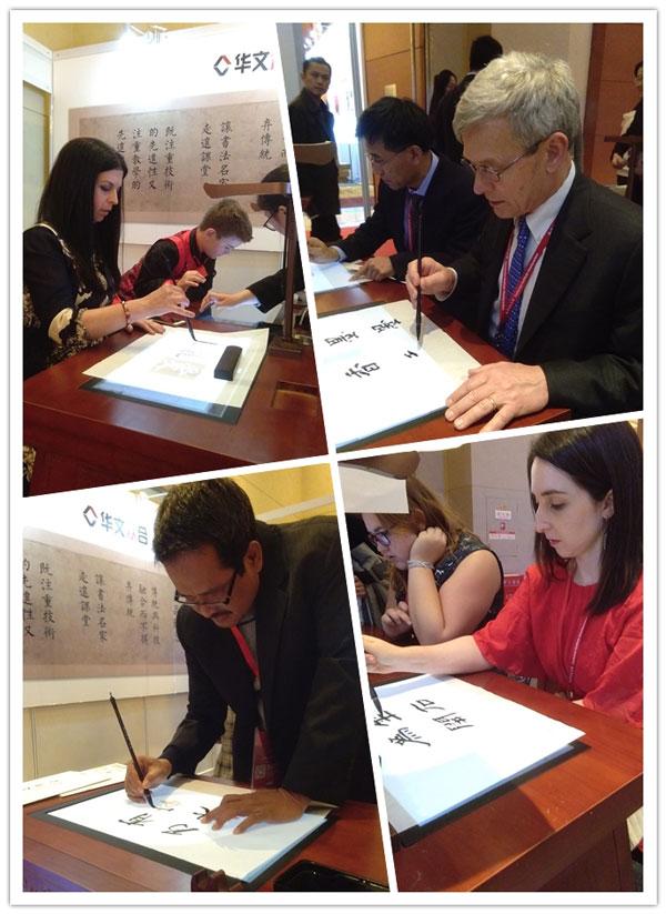 华文众合智慧书法教室亮相全球孔院大会助力书法国际交流