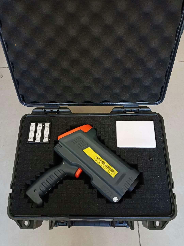 標志逆反射系數測量儀