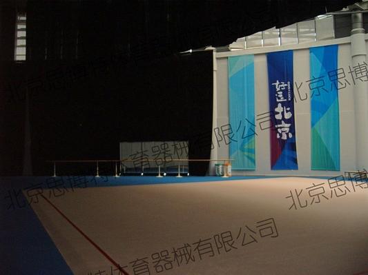 活動升降把桿(奧運會藝術體操場館案例(北京工業大學體育館)
