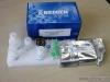 大鼠脂联素(adiponectin)ELISA Kit