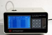 上海恒久 连续/脉冲调制频率计数器EE3388W3