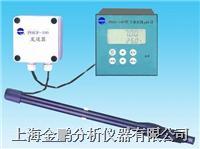 PHG-100工业在线pH计(PHG100在线pH计)